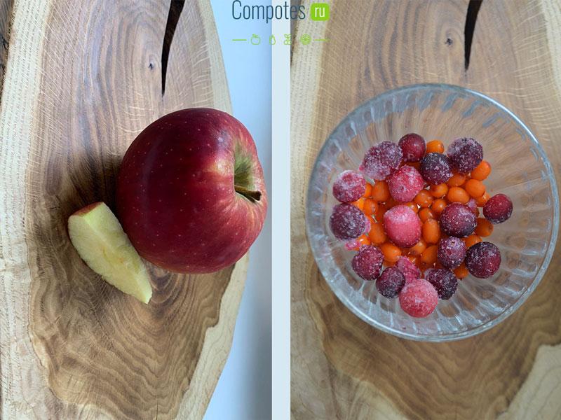 Яблоко, облепиха и клюква для компота