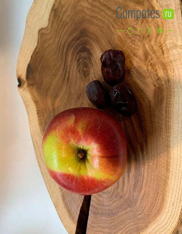 Финик и яблоко для компота