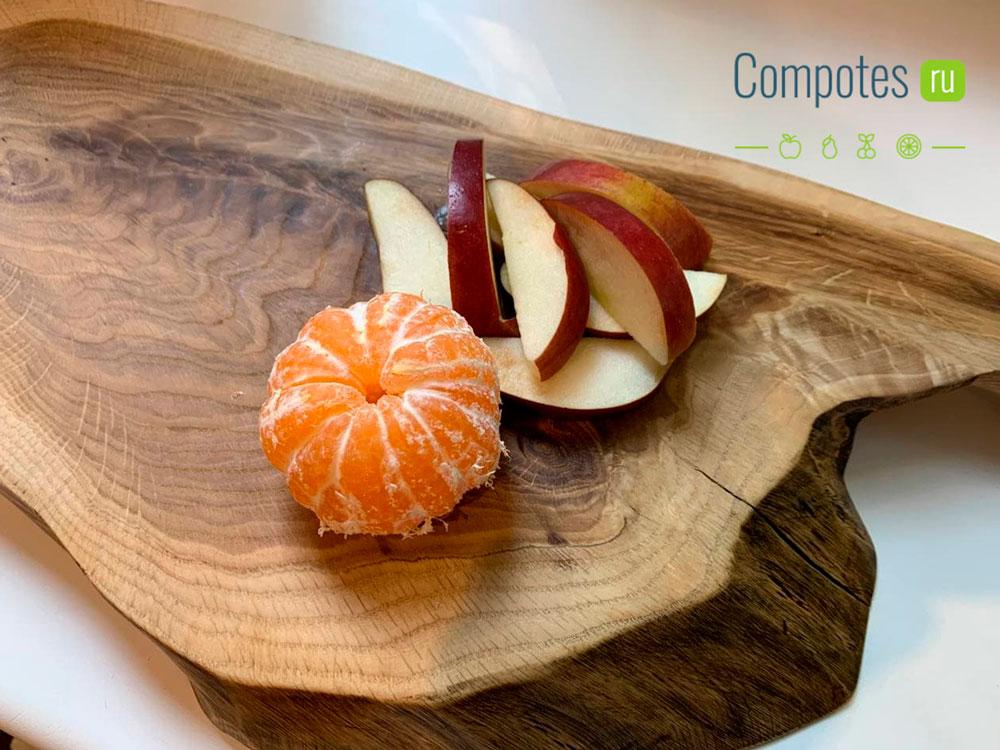 Яблоки и мандарины для компота