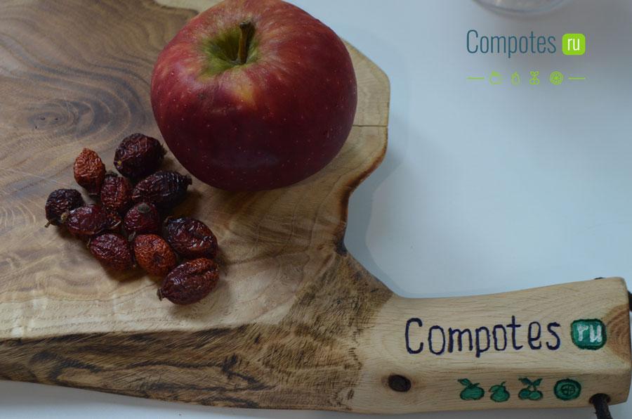 Яблоки и шиповник для компота