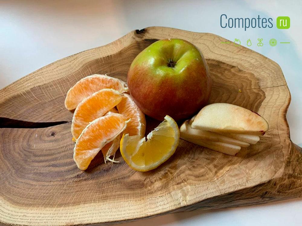 Яблоко, апельсин и лимон для компота