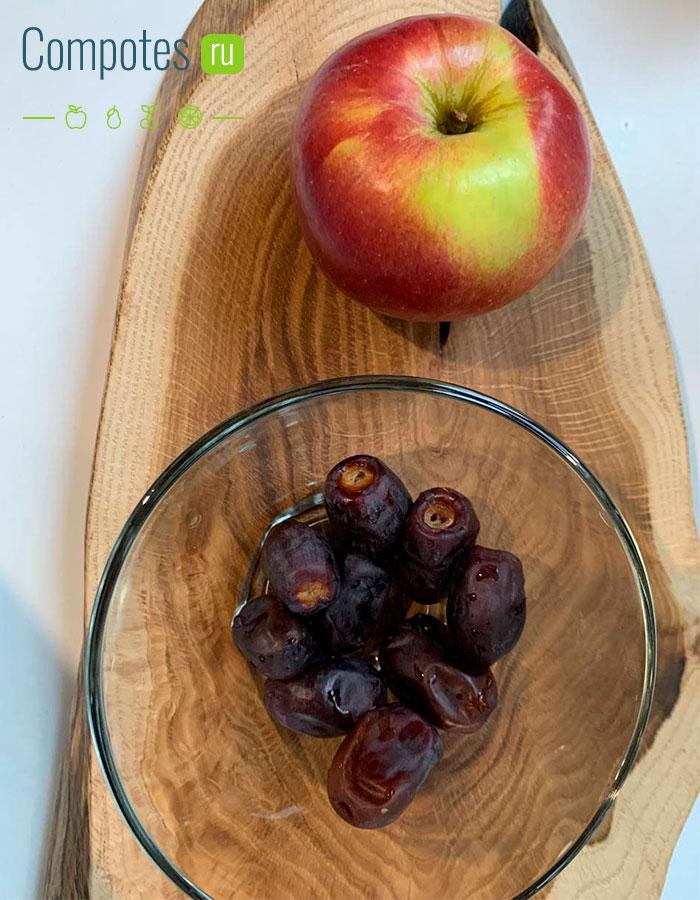 Яблоко и финики для приготовления компота