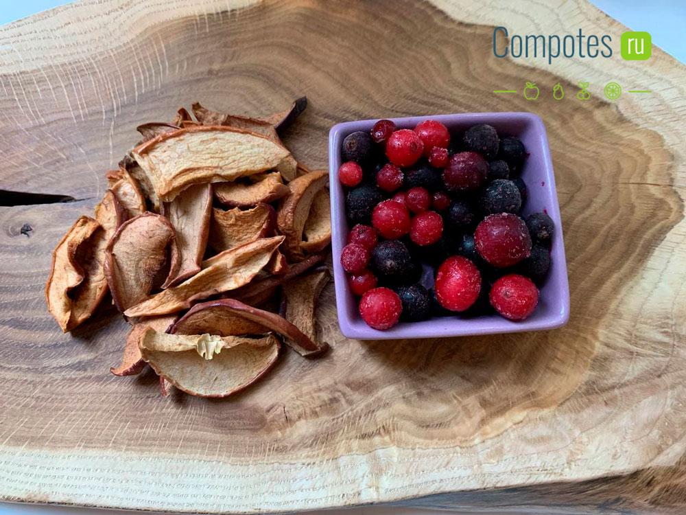 Сушеные яблоки и ягоды для компота