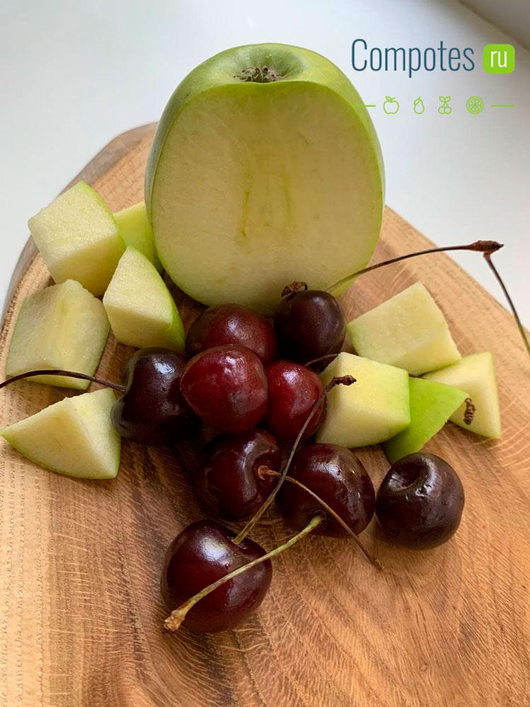 Вишня и яблоки для компота