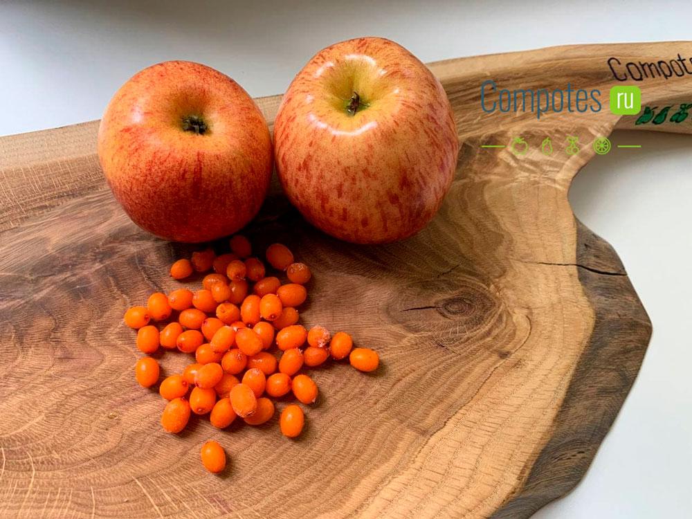 Яблоки и облепиха