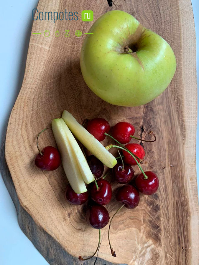 Яблоки и вишни для компота