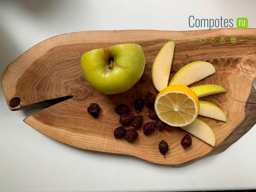 Яблоко шиповник и лимон для компота