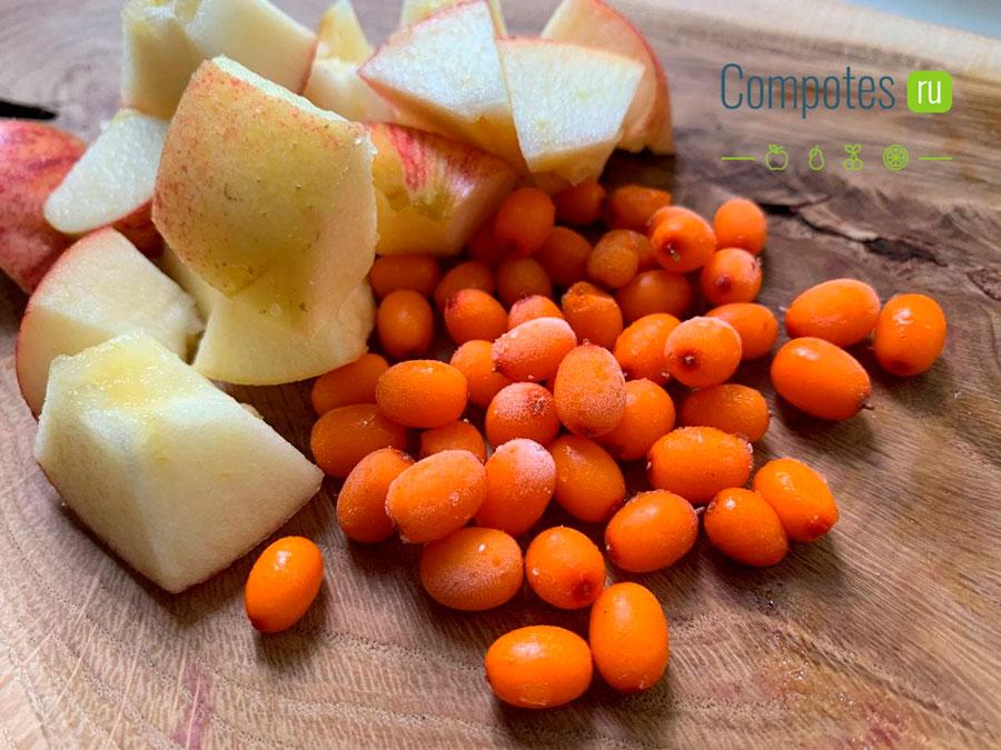 Облепиха и яблоки для компота