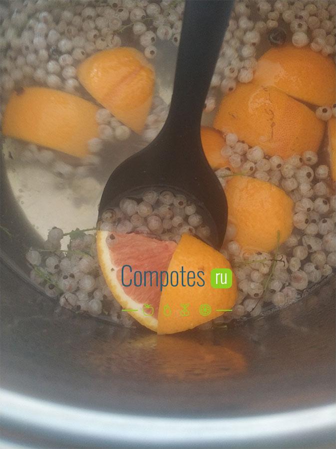 Компот из апельсинов и белой смородины