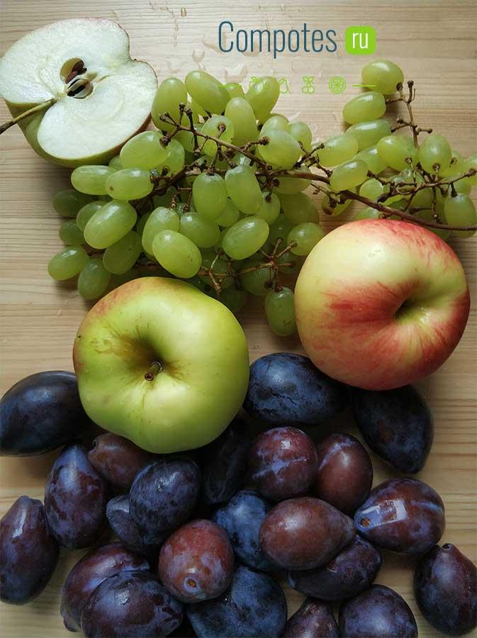 Виноград, яблоки и слива